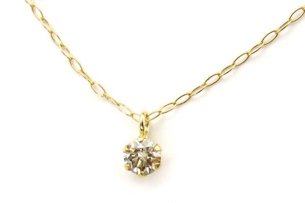 画像1: K18YG ダイヤモンド0.1ct一粒ネックレス シャイニーブラウンダイヤモンド 一粒ダイヤネックレス 18金 (1)