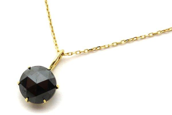 画像1: K18YG(18金イエローゴールド)ブラックダイヤモンド1.00ctネックレス ローズカットブラックダイヤネックレス  (1)